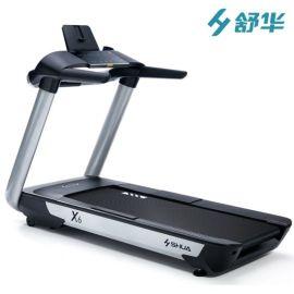 健身房商用跑步機 單位酒店會所健身跑步機廠家
