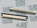 451-1.0mm FPC连接器 插座立贴式正脚位
