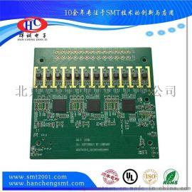 厂家批量供应BGA加工 PCB焊接 SMT贴片
