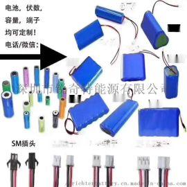 3.7V7.4V12V22.2V三元锂电池组定制