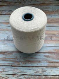 T80/C20涤棉混纺纱23支32支-YBFZ