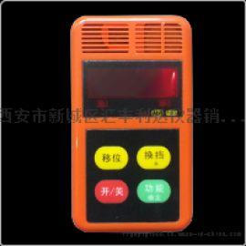 西安便携式瓦斯检测仪13659259282