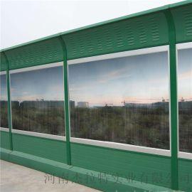 高速公路声屏障隔音屏金属百叶声屏障机组小区隔音墙