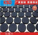 苏州黑色泡棉垫块,缓冲泡棉垫,泡棉止滑垫