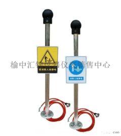 蘭州人體靜電釋放器13919031250