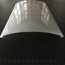 pc光扩散灯罩 pc挤出型材 pc乳白灯罩