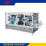 廠家直銷飲料混合機飲料機械設備