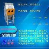 东莞胜峰6050手动喷砂机设备
