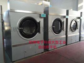 大型工业级全自动滚筒干衣机及洗脱机