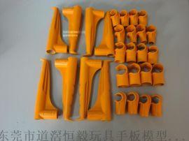 塑胶机壳手板抄数设计,软胶零件3D抄数绘图,设计
