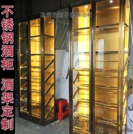 宁波不锈钢酒柜,KTV不锈钢酒架,不锈钢博古柜