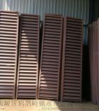 永奇金属制品锌钢百叶窗栏杆拼装好成品发货厂家