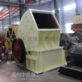 禹州中意环保型重型锤式破碎机发往浙江金华