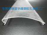 亞克力pc透明異型材 東莞廠家直銷 pmma異型材