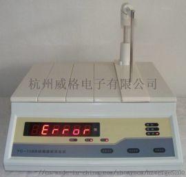 线圈圈数测量仪(YG-108R)