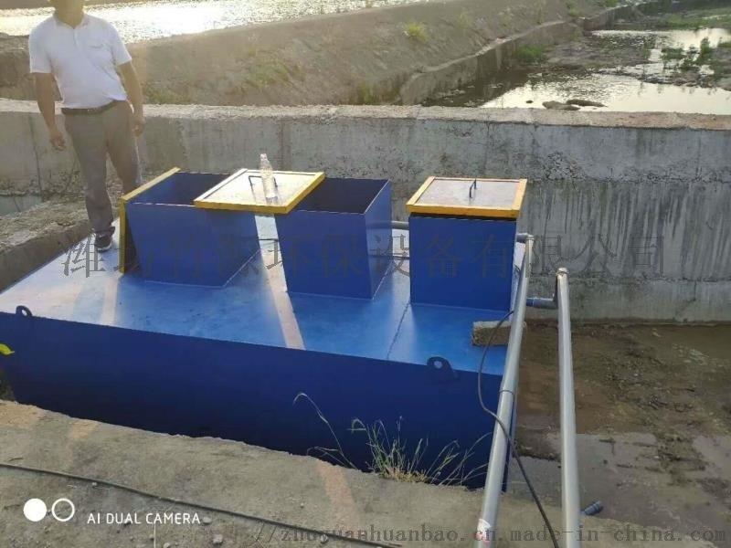 废水一体化污水处理设备