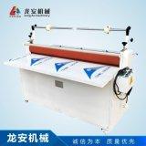 LA120覆膜机厂家 大型板材贴膜机 3M胶过胶机