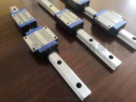 台稳 高精度微型直线导轨滑块配套厂家直销