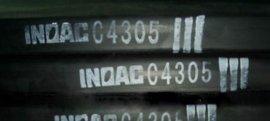 cr-4305橡胶海绵