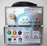 HS-120高壓靜電發生器