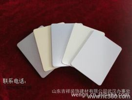 供应吉祥,中名铝单板,铝塑板,武汉铝单板厂家,湖北铝塑板,3003H24铝材等