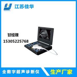 江苏徐州JH-3200全数字超声诊断仪厂家/便携黑白超