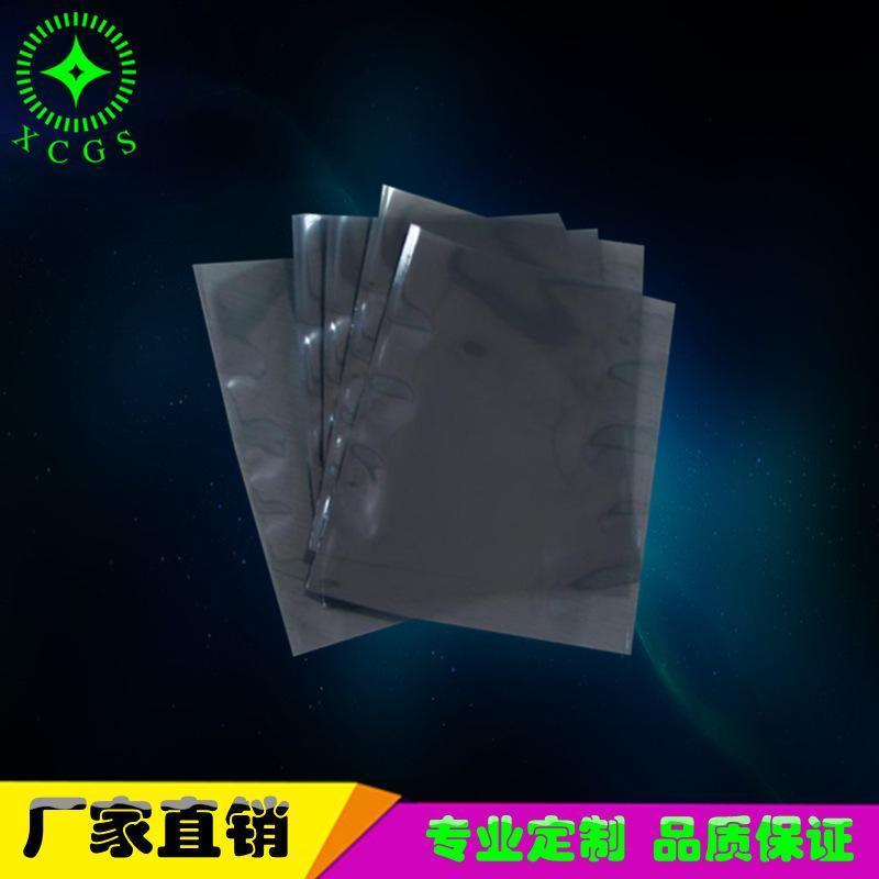 专业定制防静电塑料袋 **膜复合袋 可印刷
