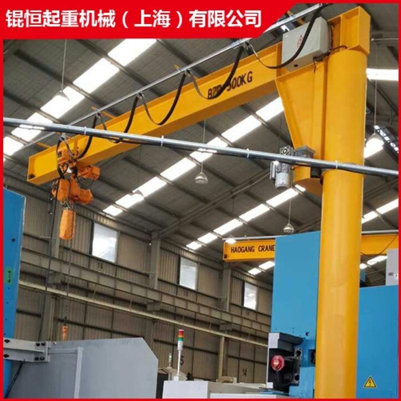 厂家生产250kg悬臂吊,配套 德马格电动葫芦,旋臂吊  悬臂吊