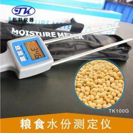 长探针粮食测水仪   TK25G谷物水份测量仪