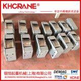 厂家直销HWS125起重机车轮组/龙门吊行走轮箱组/德马格轮箱组