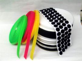 专业生产彩色防火魔术贴 箱包魔术贴魔术贴扎带