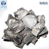 熔炼铪块3-10mm纯铪块99.9%铪片铪粒