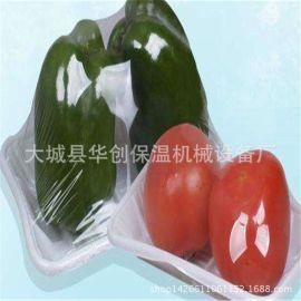水果蔬菜保鲜膜包装机 全自动套膜热收缩包装机 节省人工