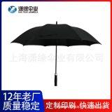 礼品伞订做、自动开关长柄伞、高尔夫伞自动礼品伞制作 厂