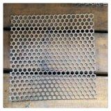 厂家定制穿孔板网铝板冲孔网 8mm六角铝板网可裁剪