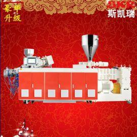 PE PVCsj25单螺杆挤出机  120单螺杆挤出机 25挤出机