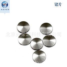 99.999%高纯锗粒5-30mm锗粒 镀膜锗 锥形锗 能量手链配件金属锗片
