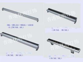 LED线形洗墙灯(EML-WHL103-W54L-100CM)