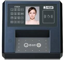 人脸识别门禁机(E392A)