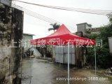 廣告帳篷戶外折疊帳篷生產加工  3*3米折疊帳篷
