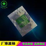 出口定制0.075mm  袋印刷袋 抗防静电袋