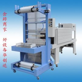 全自动热收缩包装机 华创6040袖口型啤酒覆膜机 热收缩膜包装机