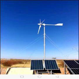 家庭用风光互补发电系统厂家直销微型风力发电机太阳能光伏板