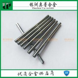 硬质合金圆棒 YL10.2钨钢精磨圆棒 棒材