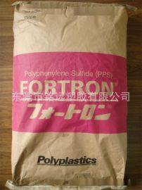 供应 低翘曲/玻璃纤维增强级/PPS/日本宝理/6465A62