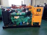 燃氣發電機組生產50kw天燃氣沼氣瓦斯發電機組