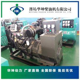 潍坊50kw柴油发电机组上海斯坦福纯铜无刷电机三相电低油耗功率足
