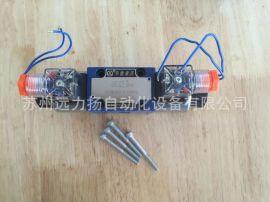 华德电磁球阀M-4SEW6D30B/420MG24N9K4