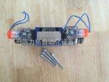 華德電磁球閥M-4SEW6D30B/420MG24N9K4