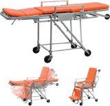 救護車擔架 鋁合金椅式擔架 YDC-3D 江蘇興鑫醫療